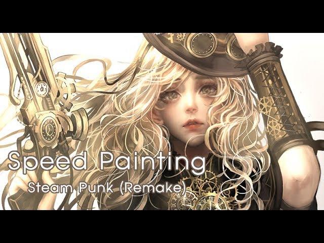 Speed Painting Steam Punk remake 스피드 페인팅 스팀펑크 리메이크
