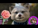 Сказка Роза без шипов . 🌹 Для чего нужна злость и агрессия.