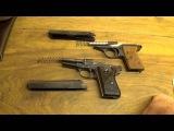 Пистолет CZ 50.Он же VZOR 50.