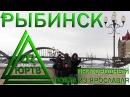 ЮРТВ 2016 Поездка в Рыбинск на пригородном поезде из Ярославля. №137