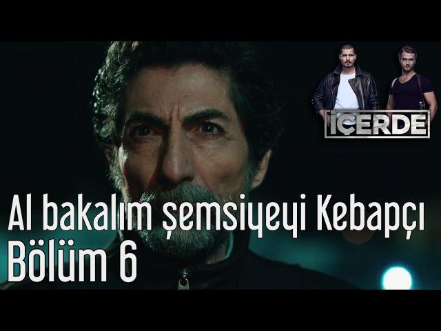 İçerde 6. Bölüm - Al Bakalım Şemsiyeyi Kebapçı!