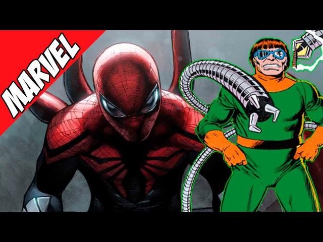 Как Доктор Осьминог стал Человеком Пауком? Совершенный Человек Паук