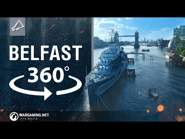HMS Belfast в формате 360: виртуальный тур [World of Warships]