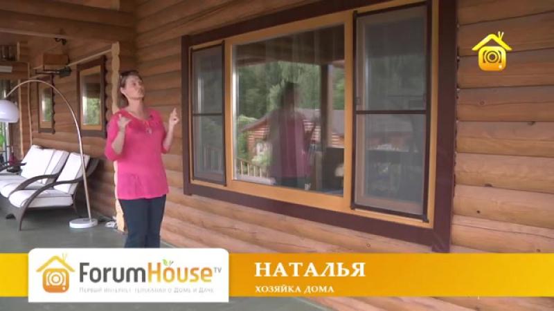 Ошибки деревянного дома. Личный опыт (ForumHouseTV)