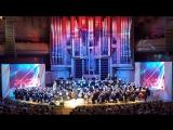 С большим успехом прошёл концерт в рамках Дней культуры Республики Татарстан в Москве.
