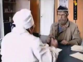 Анекдот про врача и пациента