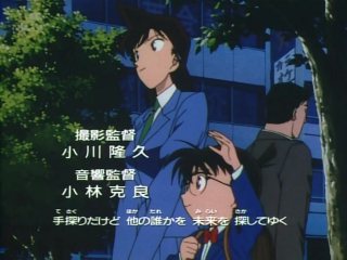 El Detectiu Conan - Opening - 07 - Mysterious Eyes [Garnet Crow]