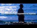 Мухаммад аль Мукит - Нашид Преданность _ Muhammad al Muqit - Nasheed Al Wafa