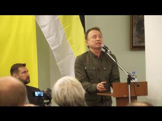 Имперский Форум. Иванов-Сухаревский.