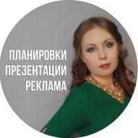 Татьяна Кладова