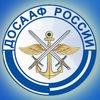 ДОСААФ России Свердловской области. Екатеринбург