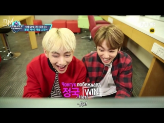 [RUS SUB][18.10.16] BTS @ M!Countdown This Week Preview