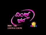 [Chintu TV] Winx Club First Promo (Kannada/ಕನ್ನಡ)
