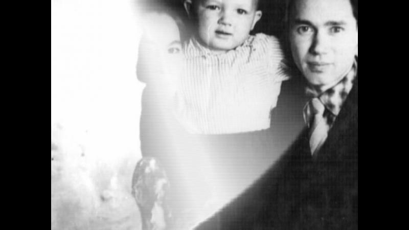 Мои бабушки, дедушки, родители и я в разные годы...