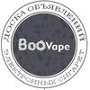 BooVape
