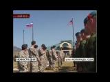 ВДВ РОССИИ-Морпехи США,Штат Колорадо ВМЕСТЕ-УЧЕНИЯ 2012