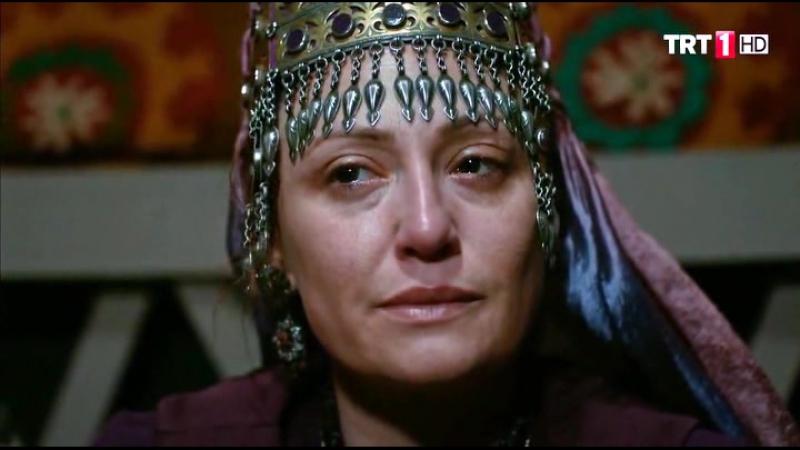 Воскресший Эртугрул (3 сезон) (14 серия) (2016)