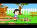 Kebelek - Туркменские Детские Песни - Türkmen Çagalar aýdymlary  || vk.comturkmenvideolar