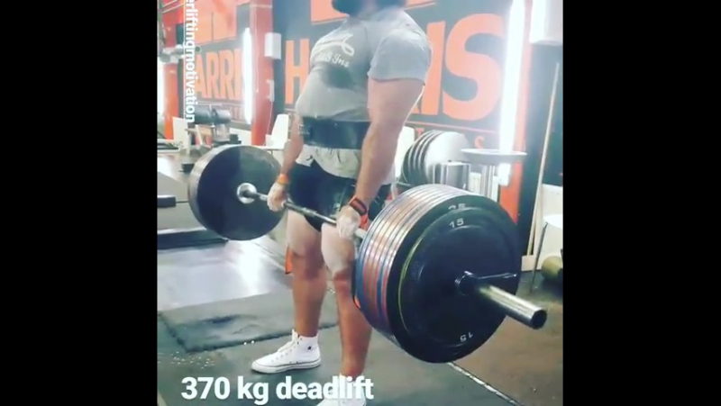 Захир Худояров тянет 370 кг