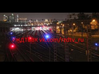 РЖД ТВ ВК Силовые электрические машины переменного тока