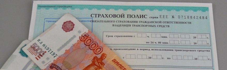 Страховщики отчитались о двукратном росте выплат по ОСАГО