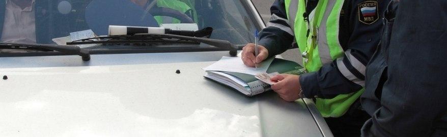 В России предложили ввести штраф для водителей 1 млн рублей