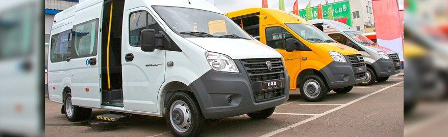 ГАЗ показал новое поколение маршруток