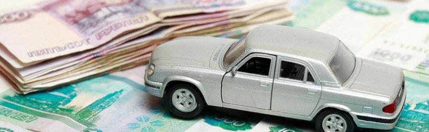 Отмена транспортного налога: один регион России уже готов