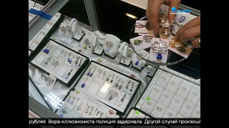 Охотники за бриллиантами - как грабят ювелирные салоны Северной столицы