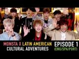 VK170508 MONSTA X Latin American Cultural Adventures 1 episode @ ZANY TV