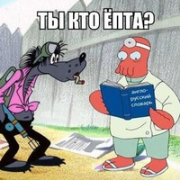 Татьяна Королик
