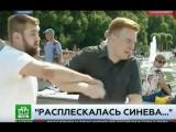 Пьяный ВДВ-шник ударил корреспондента НТВ в прямом эфире