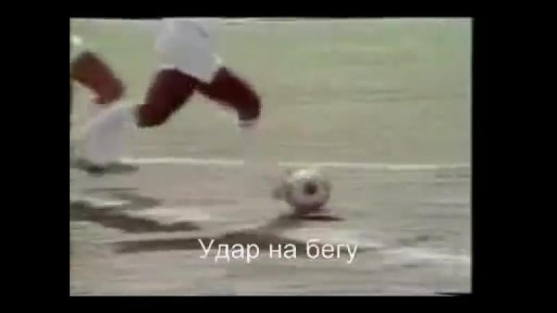 Rus subs Pele shooting tutorial
