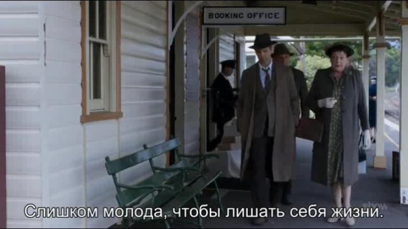 Место, что домом зовётся / 4 сезон 1 серия (рус. суб.)