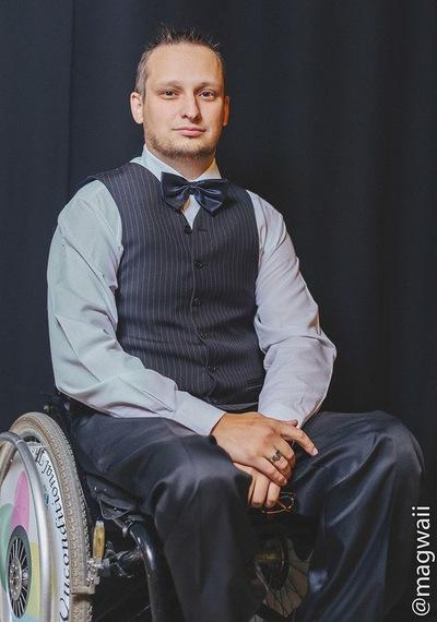 Алексей Удальцов