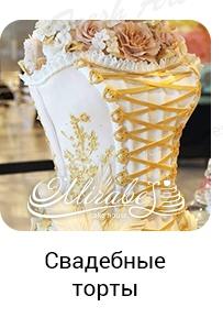 vk.com/album-146238436_244592119