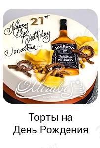 vk.com/album-146238436_247619306
