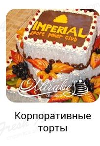 vk.com/album-146238436_247619292