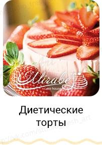 vk.com/album-146238436_247619336