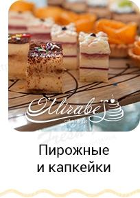 vk.com/album-146238436_247619344