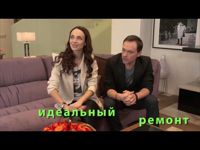 Кухня-гостиная для Анны Снаткиной и Виктора Васильева. ИДЕАЛЬНЫЙ РЕМОНТ