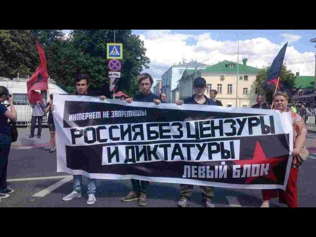 У Расеі пратэстуюць супраць цэнзуры ў інтэрнэце | В России протестуют против цензуры в интернете <Белсат>
