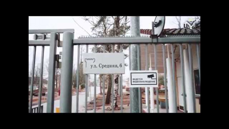 РОССИЯ ПЫТАЕТСЯ УКРАСТЬ ИМУЩЕСТВО ВЕРУЮЩИХ jw_russia.org
