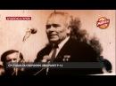 Як українець поставив крапку у перегонах ядерного озброєння