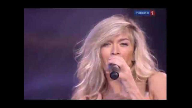 Вера Брежнева — Любовь спасёт мир (Песня Года 2010)