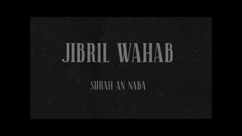Jibril Wahab. Сура ан-Наба [HD]