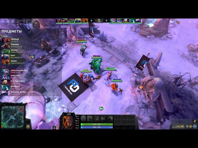 Dota 2 D C vs Team Fr0M G0d Game 2