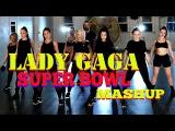Lady Gaga Super Bowl MashUp  Jasmine Meakin (Mega Jam)