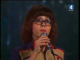 ВИА Верасы - Я у бабушки живу live 1981