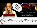 Guitare licks vs Harmonica licks - Lick 21 - Harmonica A